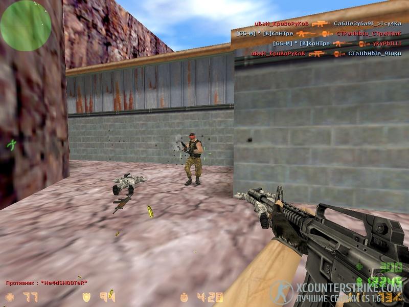 Скачать Counter-Strike Source v34 - КС Соурс v34 | 600x800