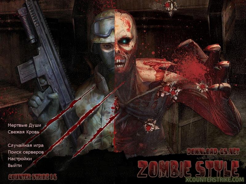 Пак моделей «Zombie / Зомби» для CS 1.6